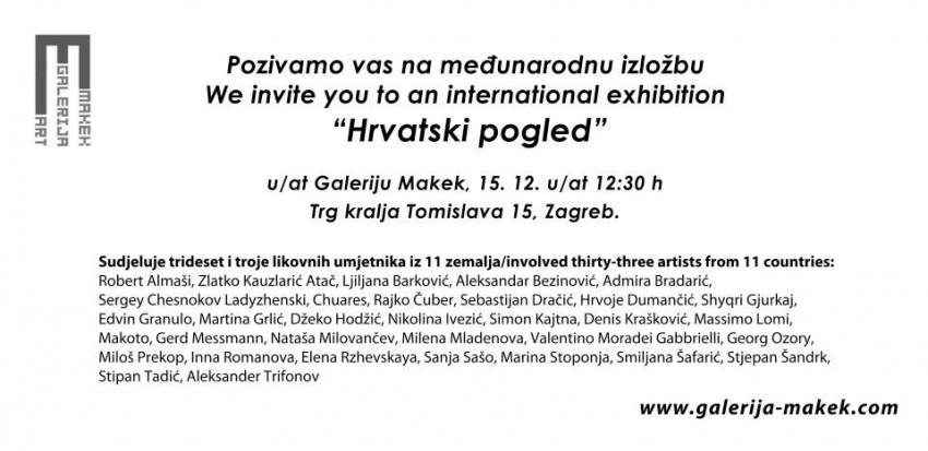 Dizajn i izrada pozivnica za izložbu galerije
